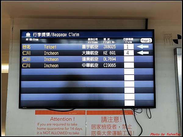 星宇航空-七夕專機-JX-80250170.jpg