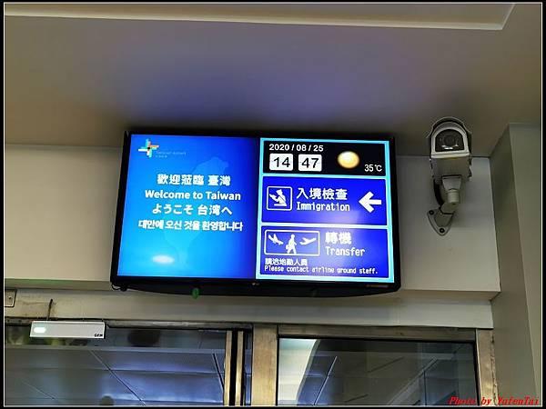 星宇航空-七夕專機-JX-80250167.jpg