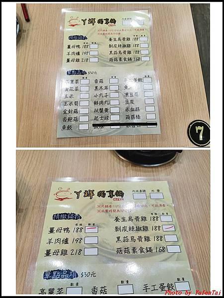 阿祥獨享鍋01.jpg