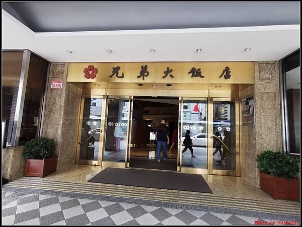 兄弟大飯店-蘭花廳14.jpg