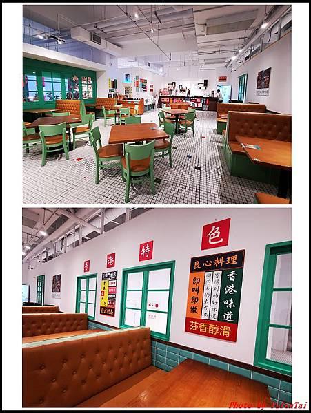 新天堂茶餐廳01.jpg