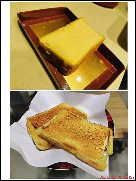加福奇士蛋糕03.jpg