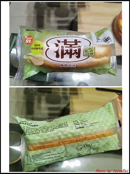 滿餡麵包03.jpg