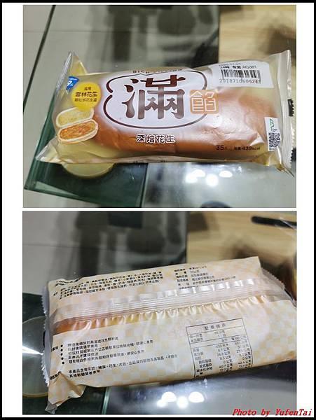 滿餡麵包02.jpg