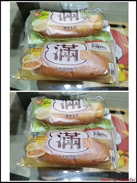 滿餡麵包01.jpg