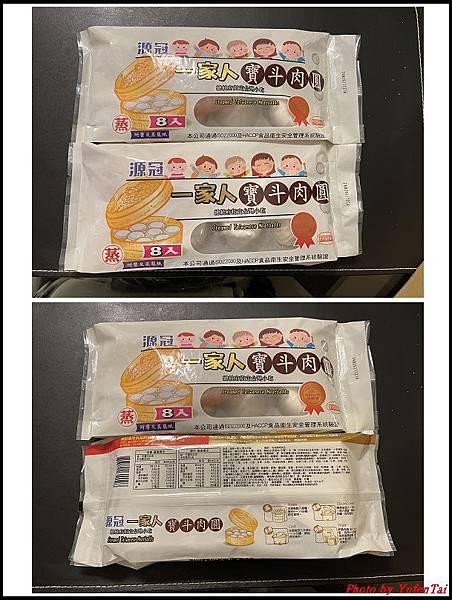 源冠 一家人寶斗肉圓01.jpg