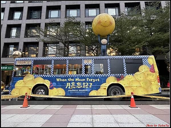 幾米月亮公車002.jpg