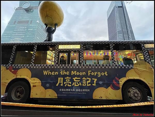 幾米月亮公車040.jpg