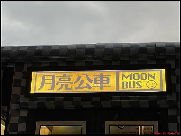 幾米月亮公車039.jpg