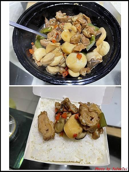 南京黃燜雞米飯03.jpg