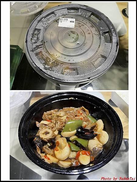 南京黃燜雞米飯02.jpg