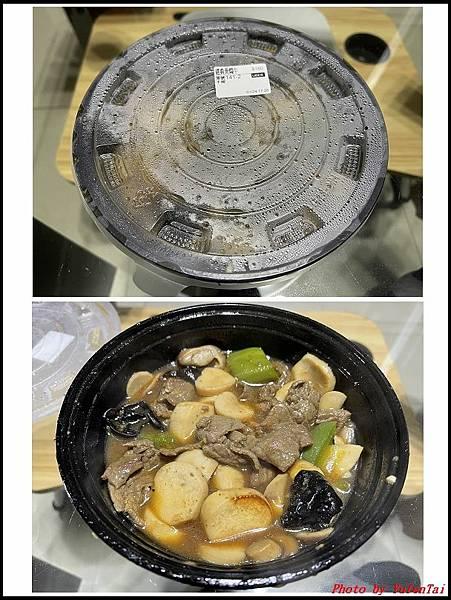 南京黃燜雞米飯01.jpg