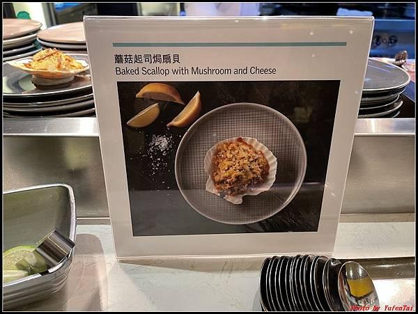 寒舍艾美-探索廚房0021.jpg