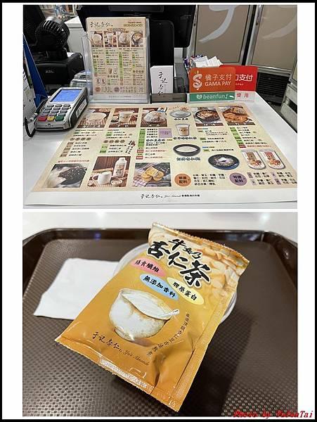 于記杏仁01.jpg