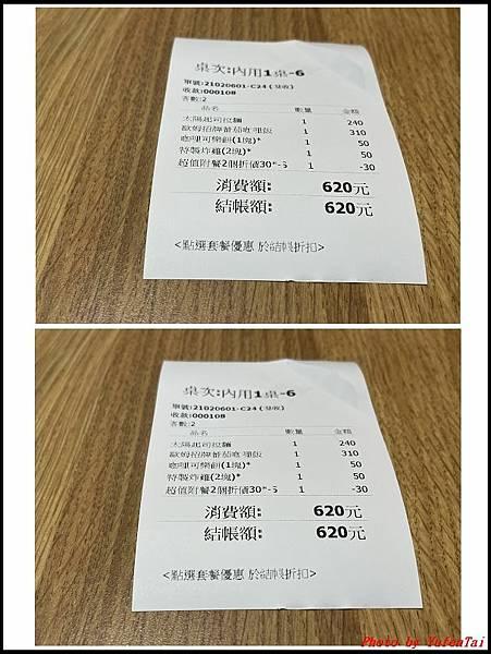 太陽蕃茄麵03.jpg