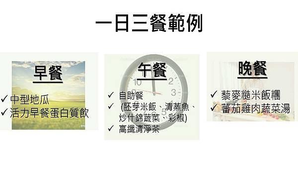 2_頁面_10.jpg
