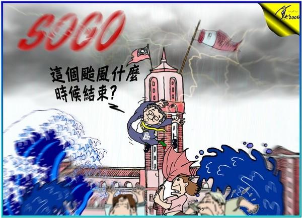20060714