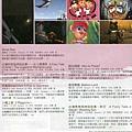 台灣國際動畫影展