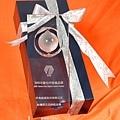 2005數位內容獎
