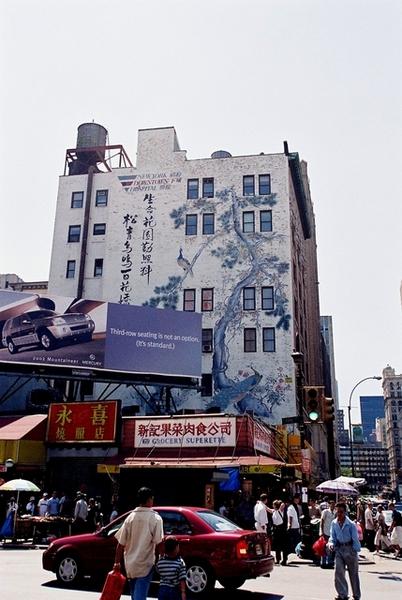 這是紐約,不是香港