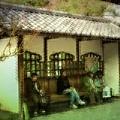 南禪寺的香客休息亭