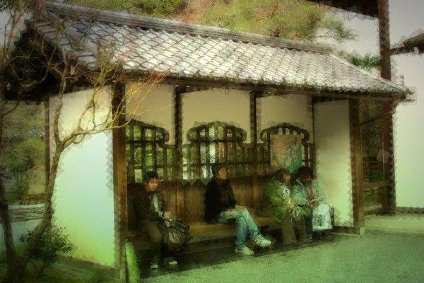 南禪寺公車亭