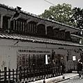 京都美術館附近巷弄的民宅