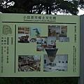 小田原城裡的鄉土文化館