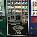 咖啡販賣機