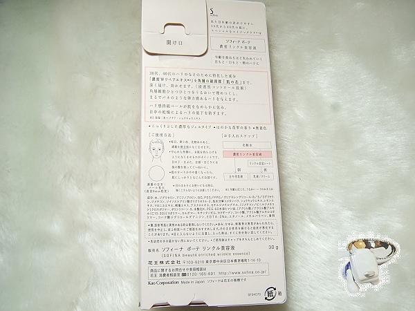 DSCF4759.JPG
