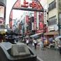 上野怡橫町