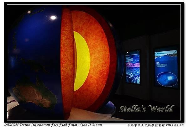 台北市立天文科學教育館