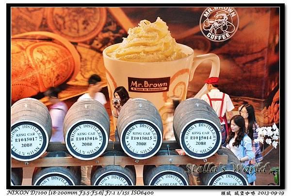 頭城城堡咖啡