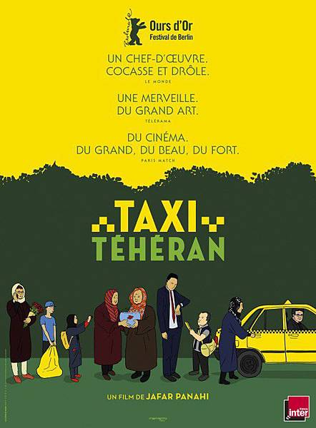 Taxi_poster.jpg