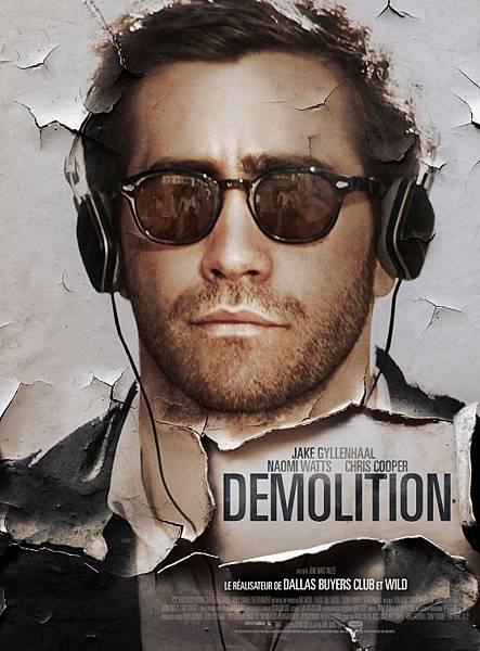 Demolition_Poster.jpg