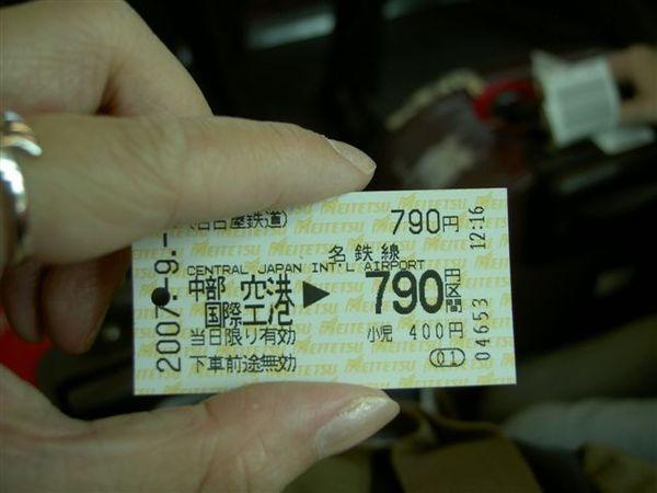 PICT9863.JPG