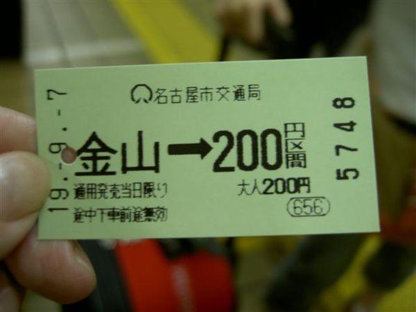 PICT9867.JPG