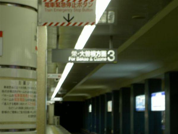 PICT9868.JPG