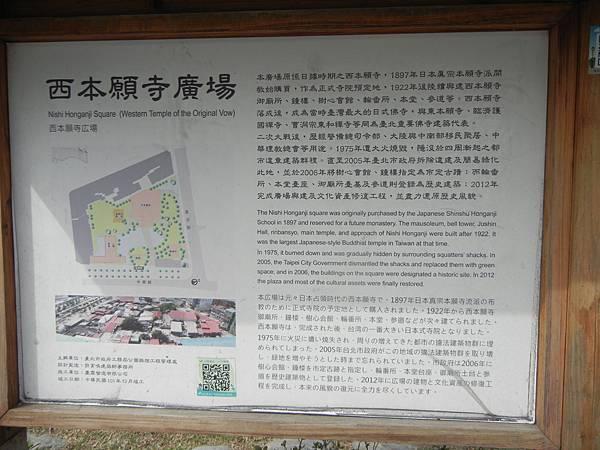 DSCN0070.JPG