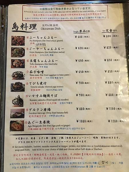 沖繩day1 琉球茶房,首里城,勝連城跡_180601_0128.jpg