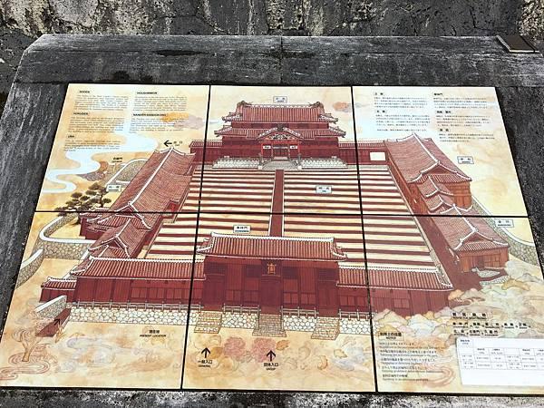 沖繩day1 琉球茶房,首里城,勝連城跡_180601_0111.jpg