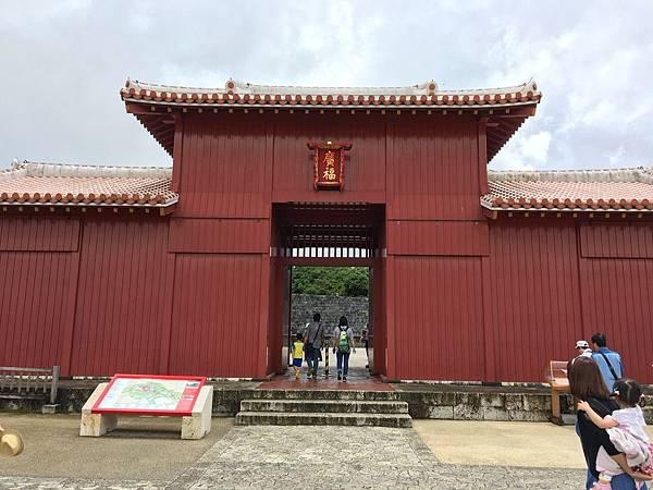 沖繩day1 琉球茶房,首里城,勝連城跡_180601_0116.jpg
