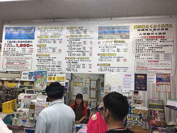 沖繩day2 象鼻石,古宇利島,水族館_180601_0300.jpg
