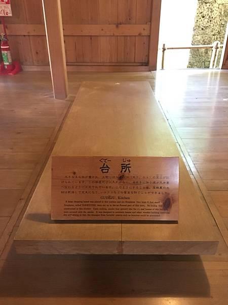 day3 識名園gangala王國村玉泉_180601_0262.jpg