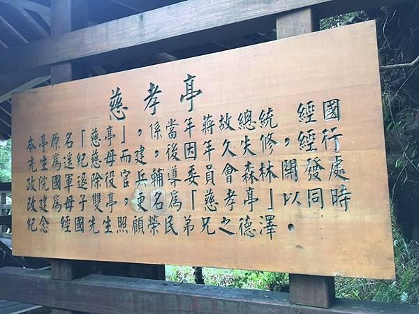 馬告生態園區標示_181121_0010.jpg