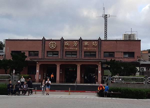 九份,黃金博物館,南雅奇石,三貂角,陰陽_190110_0032.jpg