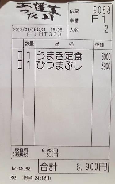 20190123_190123_0008.jpg