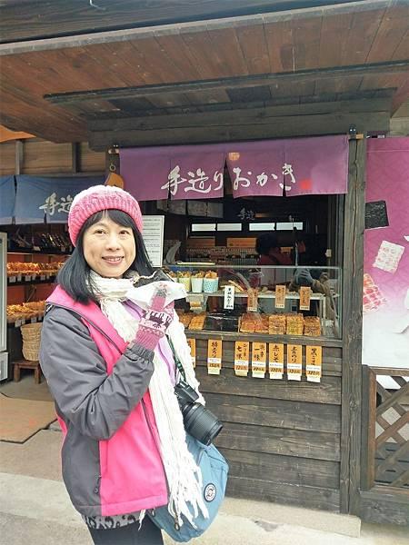 馬龍宿,大王山葵農場_190122_0106.jpg