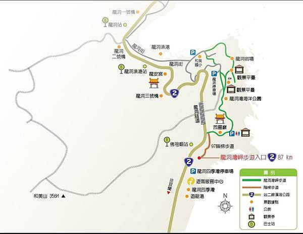 龍洞灣岬步道圖.jpg
