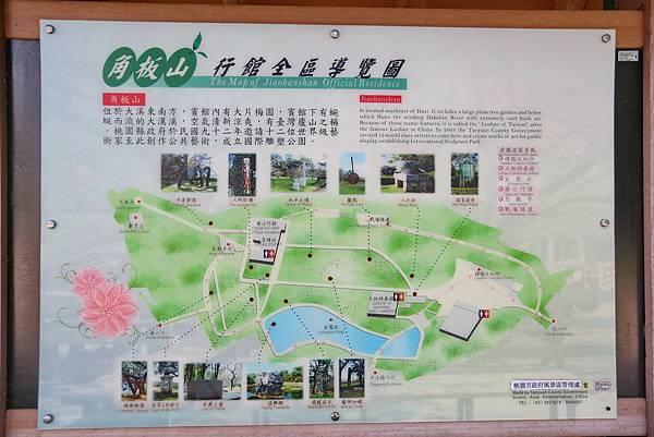 角板山行館的園區地圖.jpg